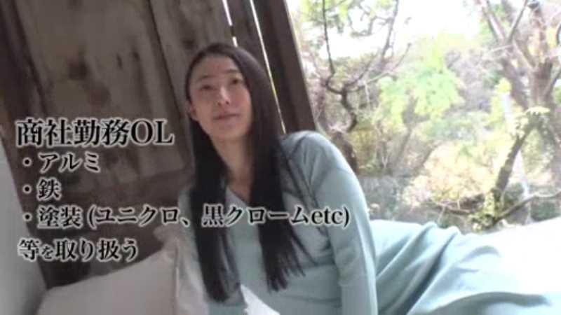 淫女 松岡すず エロ画像 24