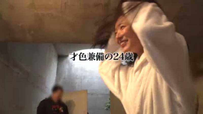 淫女 松岡すず エロ画像 27