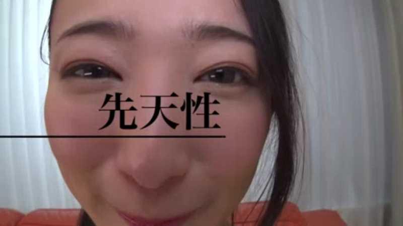 淫女 松岡すず エロ画像 40