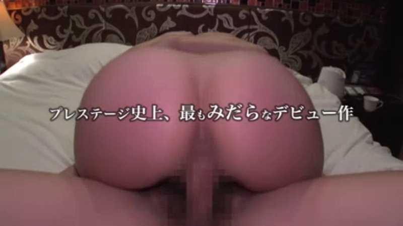 淫女 松岡すず エロ画像 53