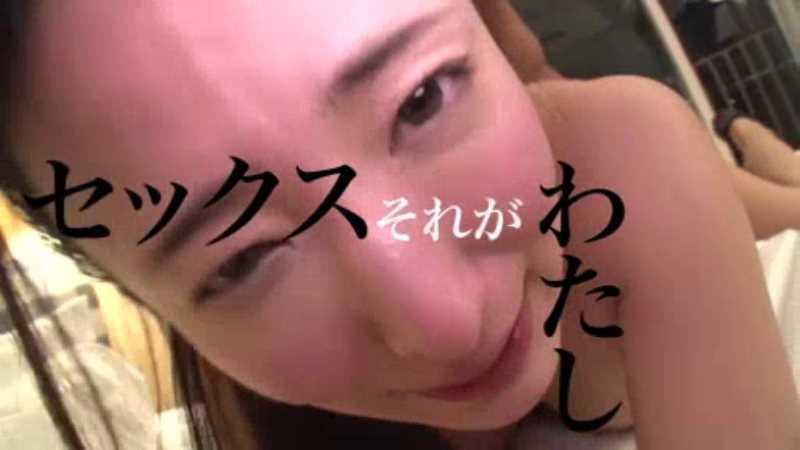 淫女 松岡すず エロ画像 59