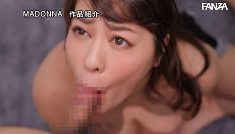 爆乳人妻 武井希美 エロ画像 31
