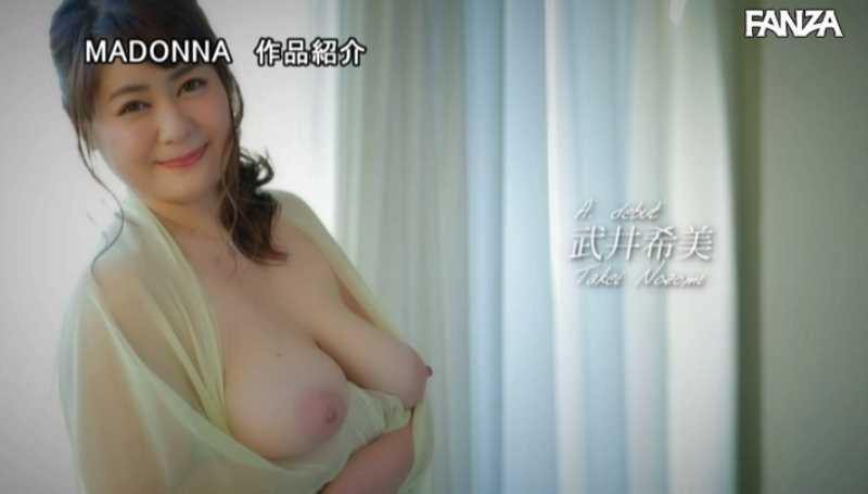 爆乳人妻 武井希美 エロ画像 44