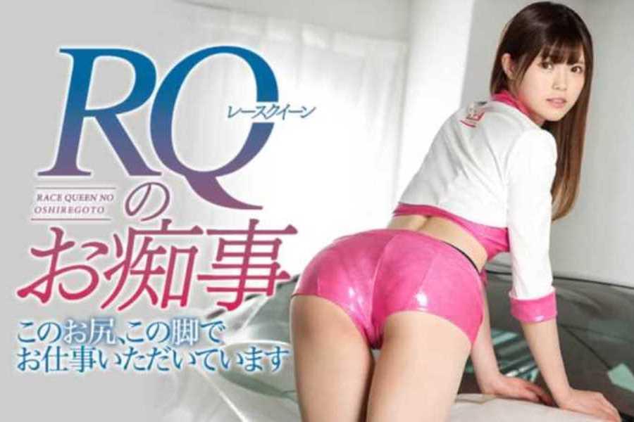 美脚RQのセックス画像 12