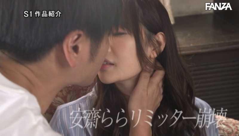 安齋らら 大絶頂セックス画像 15
