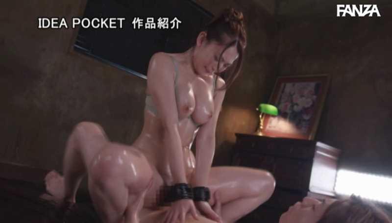 美巨乳美女の大痙攣セックス画像 61