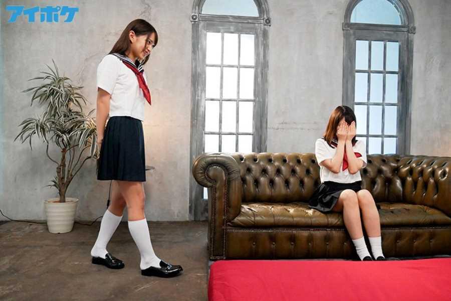 18歳のド変態少女・涼花くるみエロ画像 7