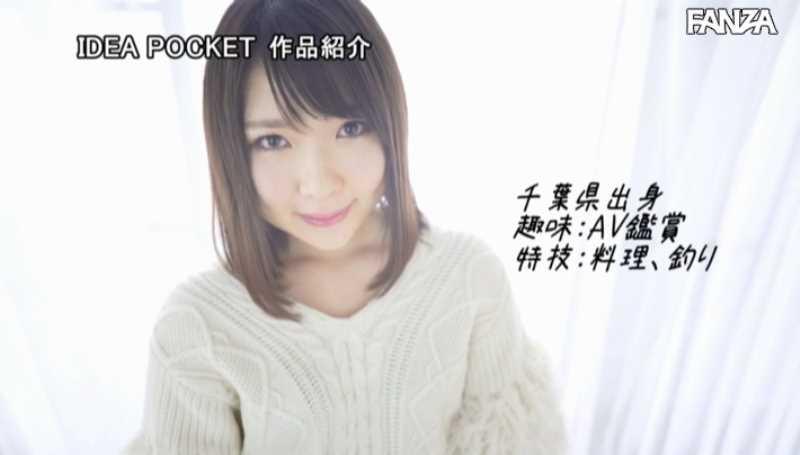 18歳のド変態少女・涼花くるみエロ画像 25