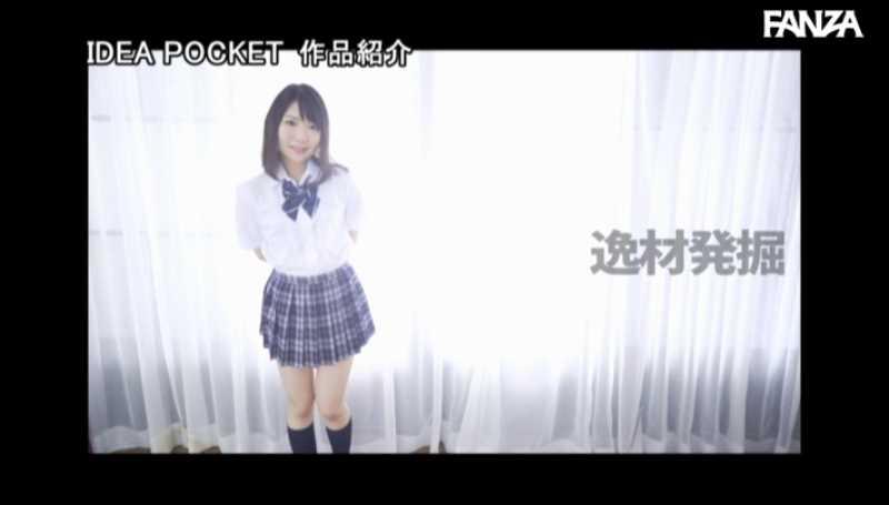18歳のド変態少女・涼花くるみエロ画像 27