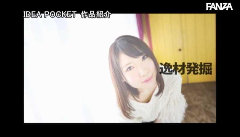 18歳のド変態少女・涼花くるみエロ画像 28