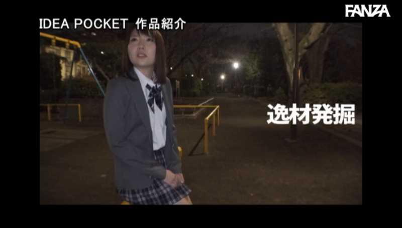 18歳のド変態少女・涼花くるみエロ画像 29
