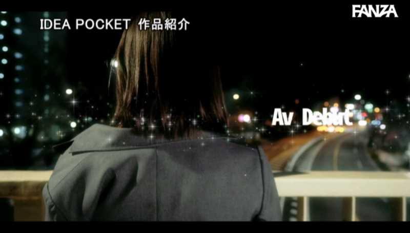 18歳のド変態少女・涼花くるみエロ画像 48