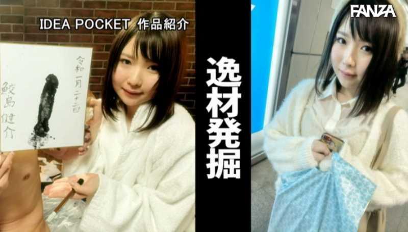 18歳のド変態少女・涼花くるみエロ画像 49