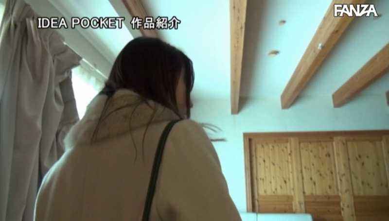 女子大生のハメ撮り画像 17