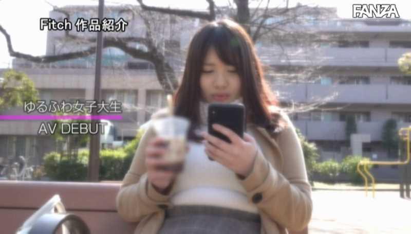 ゆるふわムチムチ女子大生・日向ふわりエロ画像 17