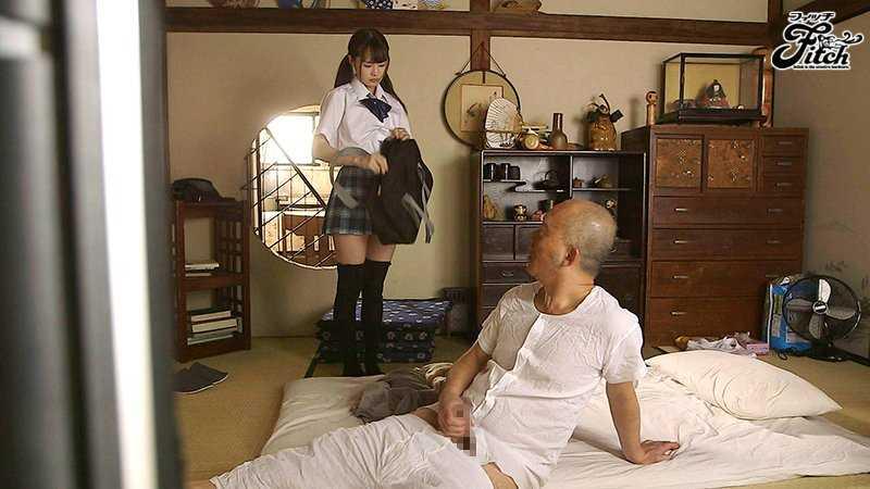 お爺ちゃんと純朴少女のセックス画像 9