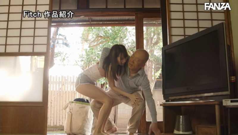 お爺ちゃんと純朴少女のセックス画像 20