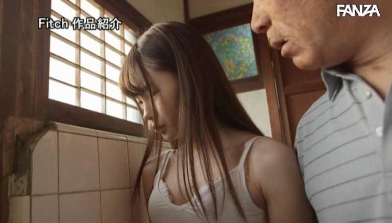 お爺ちゃんと純朴少女のセックス画像 22