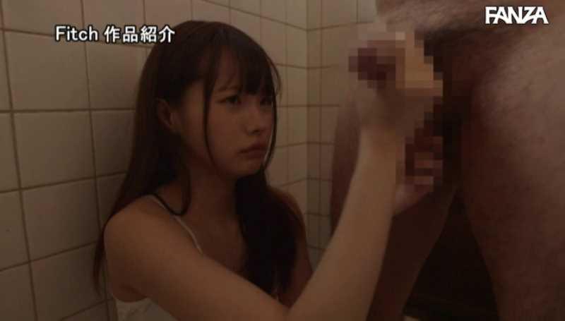 お爺ちゃんと純朴少女のセックス画像 24
