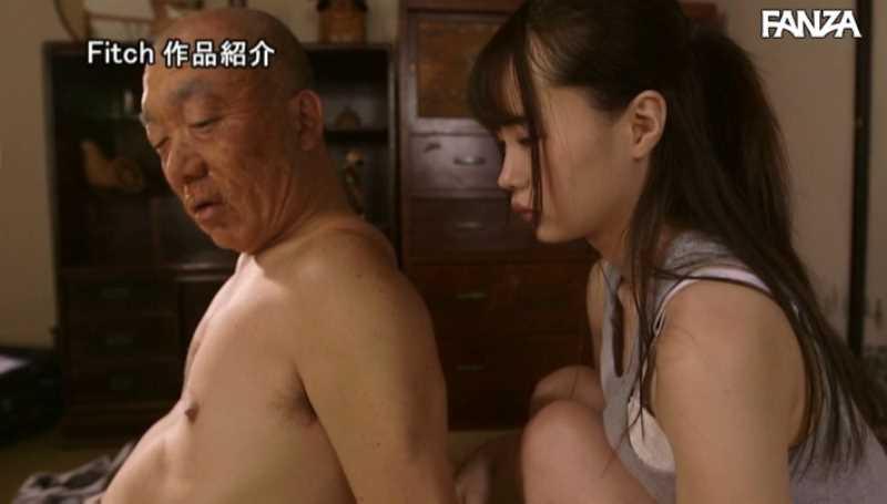 お爺ちゃんと純朴少女のセックス画像 26