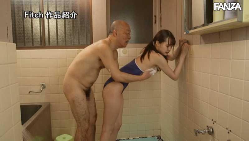 お爺ちゃんと純朴少女のセックス画像 40