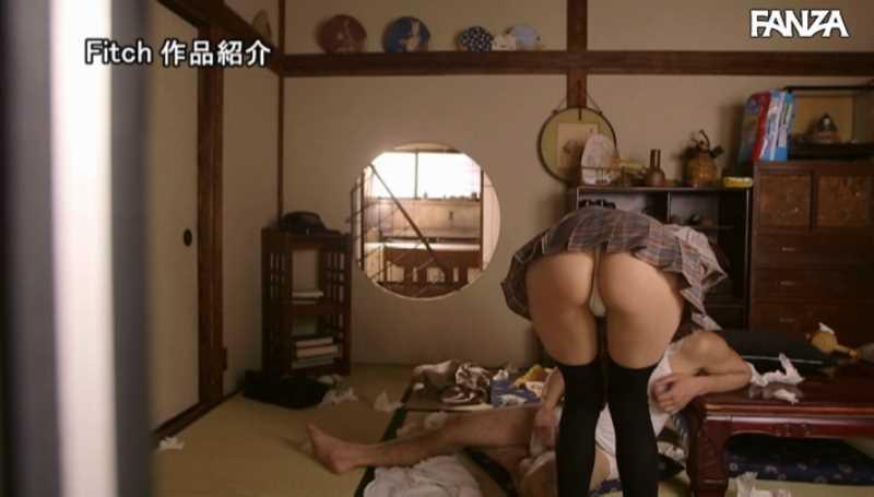 お爺ちゃんと純朴少女のセックス画像 48