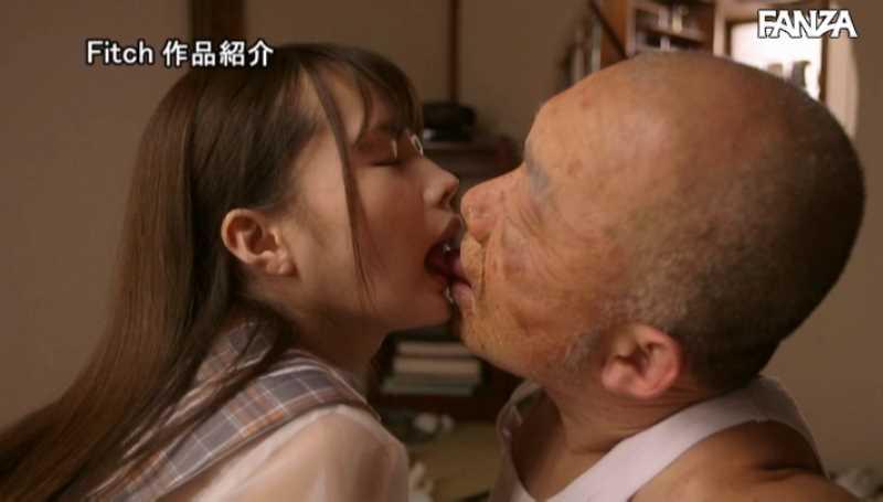 お爺ちゃんと純朴少女のセックス画像 49