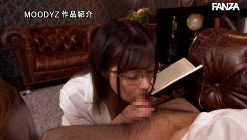中国人ハーフ 赤井マーメイ エロ画像 37