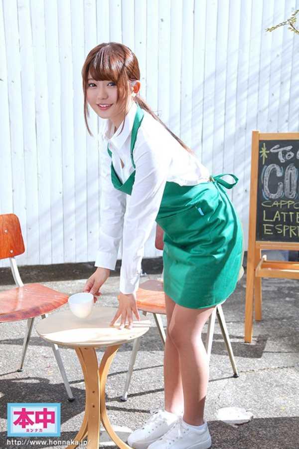 カフェ店員 伊藤くるみ エロ画像 3