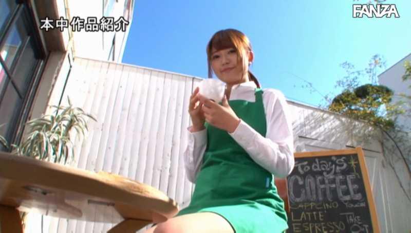 カフェ店員 伊藤くるみ エロ画像 16