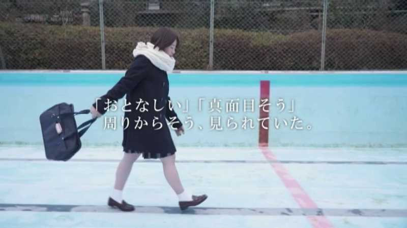 普通の女の子 篠田あかね エロ画像 20