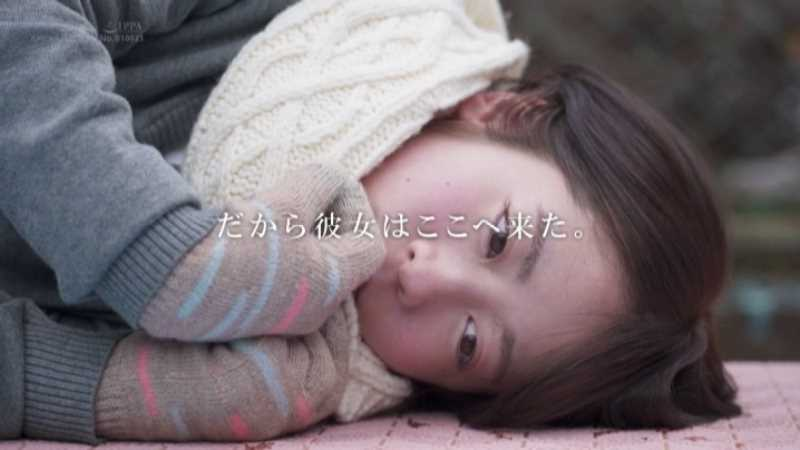 普通の女の子 篠田あかね エロ画像 21