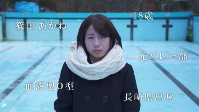 普通の女の子 篠田あかね エロ画像 22