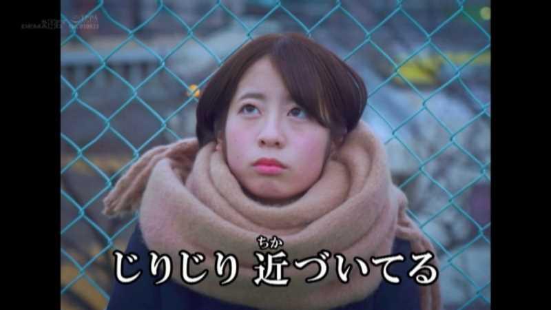 普通の女の子 篠田あかね エロ画像 25
