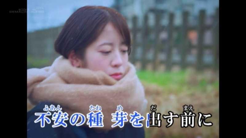 普通の女の子 篠田あかね エロ画像 28