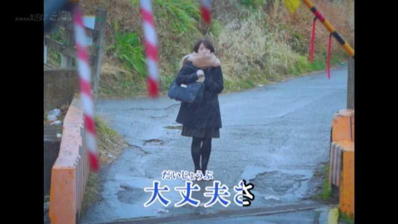 普通の女の子 篠田あかね エロ画像 31