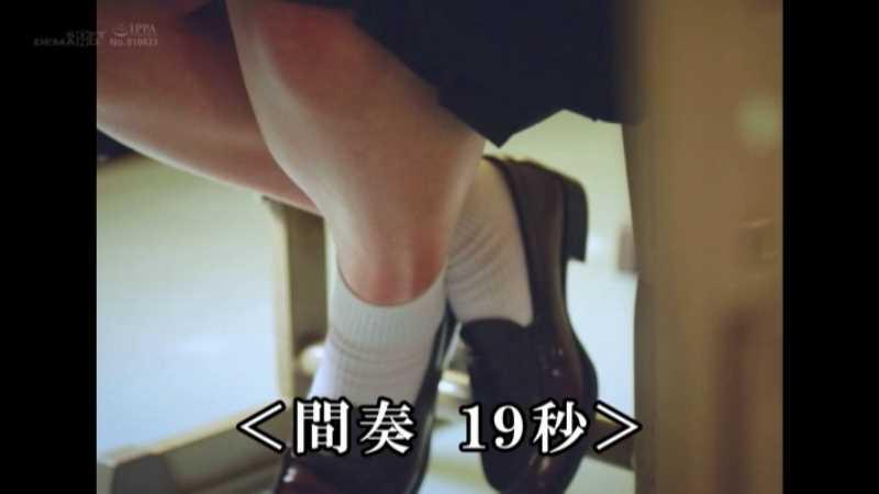 普通の女の子 篠田あかね エロ画像 33