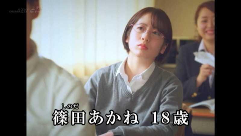普通の女の子 篠田あかね エロ画像 35