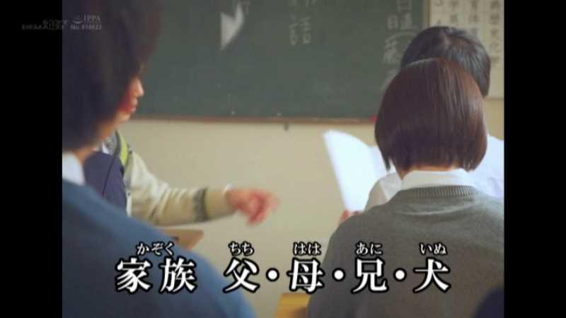 普通の女の子 篠田あかね エロ画像 37