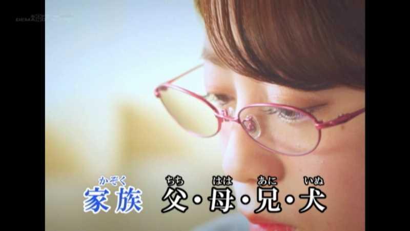 普通の女の子 篠田あかね エロ画像 38