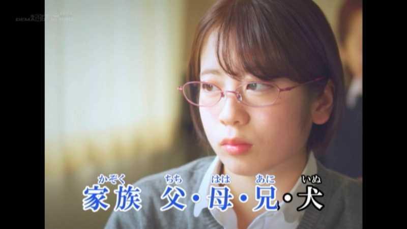 普通の女の子 篠田あかね エロ画像 39