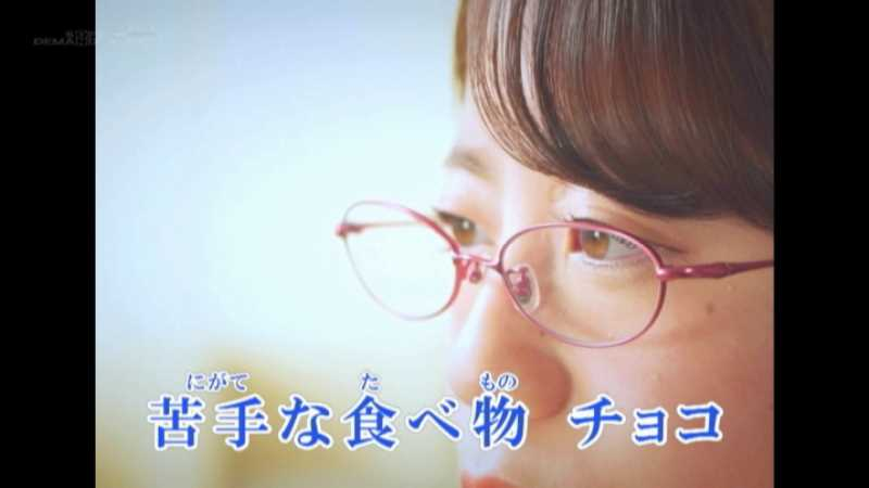 普通の女の子 篠田あかね エロ画像 41
