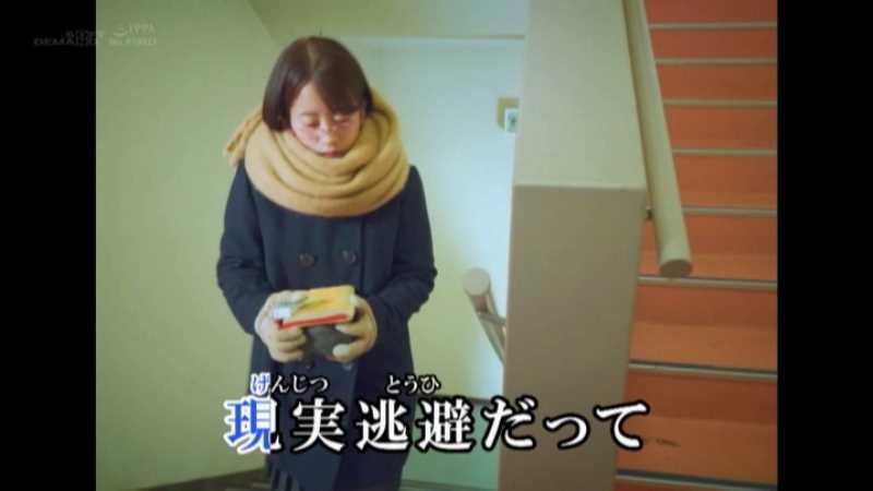普通の女の子 篠田あかね エロ画像 42