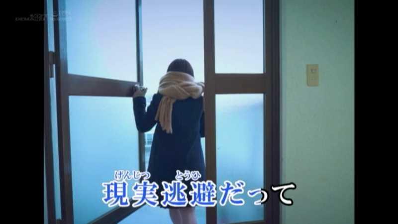 普通の女の子 篠田あかね エロ画像 43