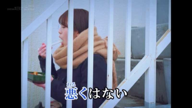 普通の女の子 篠田あかね エロ画像 45