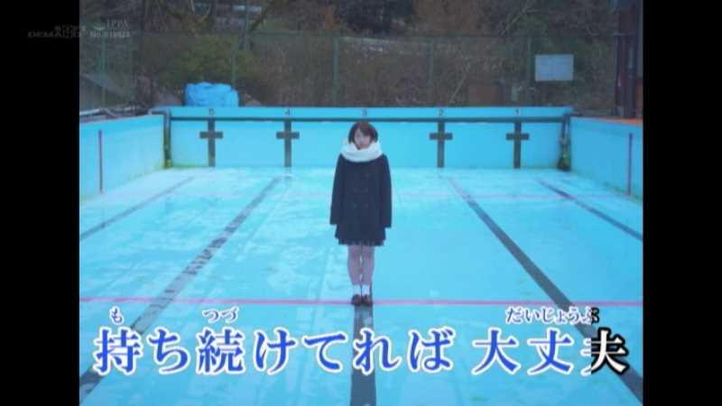 普通の女の子 篠田あかね エロ画像 51