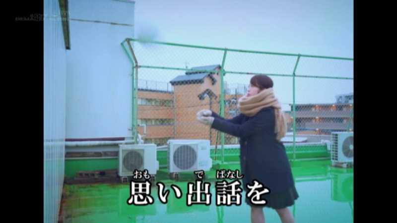 普通の女の子 篠田あかね エロ画像 52
