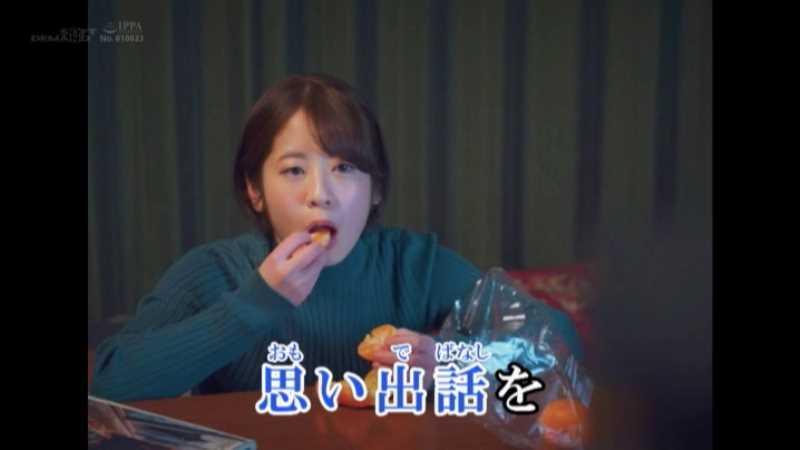 普通の女の子 篠田あかね エロ画像 53