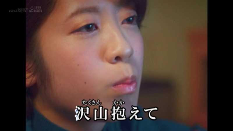 普通の女の子 篠田あかね エロ画像 54