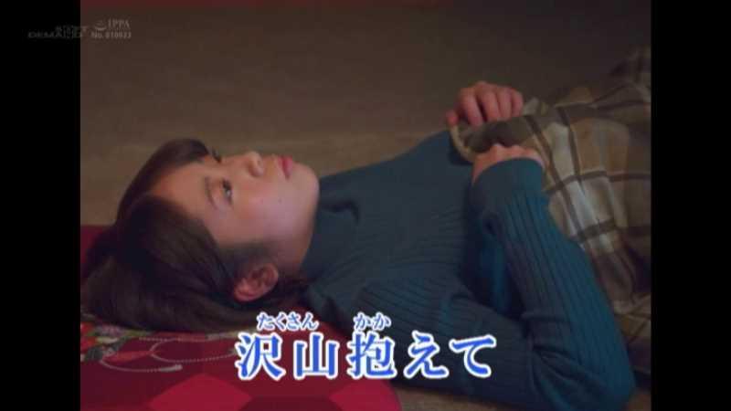 普通の女の子 篠田あかね エロ画像 55